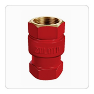 Bronze Vertical Check Valve (Screwed)